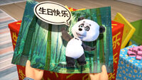 60 Панда