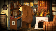 57 Медведь 3