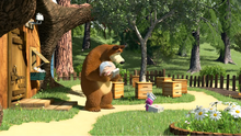 35 Медведь, Розочка и Маша