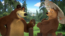 65 Медведь и Медведица