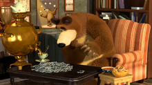 45 Медведь