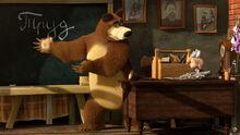 11 Маша и Медведь 7