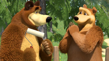 46 Медведь и Медведица
