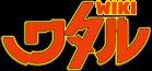 Mashin Eiyuuden Wataru Wiki