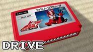 SURPRISE-DRIVE 仮面ライダードライブ 8bit