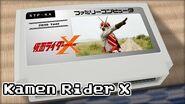 セタップ! 仮面ライダーX 仮面ライダーX 8bit
