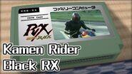 仮面ライダーBlack RX 仮面ライダーBlack RX 8bit