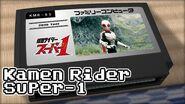 仮面ライダースーパー1 仮面ライダースーパー1 8bit