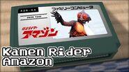 アマゾンライダーここにあり 仮面ライダーアマゾン 8bit