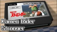 仮面ライダーストロンガーのうた 仮面ライダーストロンガー 8bit