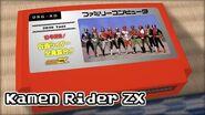 ドラゴン・ロード 10号誕生!仮面ライダー全員集合!! 8bit