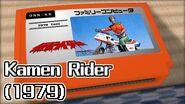 男の名は仮面ライダー 仮面ライダー スカイライダー 8bit