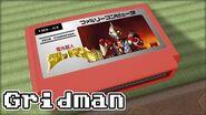 夢のヒーロー 電光超人グリッドマン 8bit