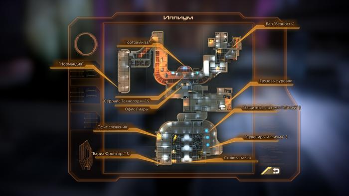 ME2 Иллиум карта.png