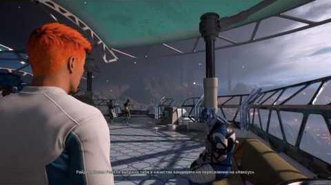 Mass Effect Andromeda - Доп