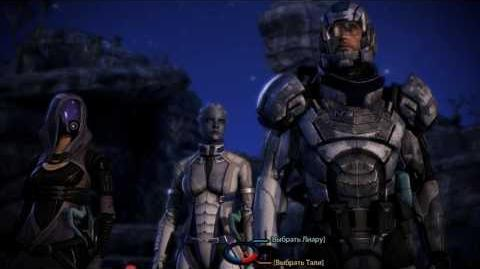 MassEffect3 - Раннох адмирал Корис-1