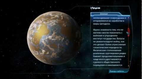Mass_Effect_3_Part_36_(Ирунэ_Книга_Пленикса)