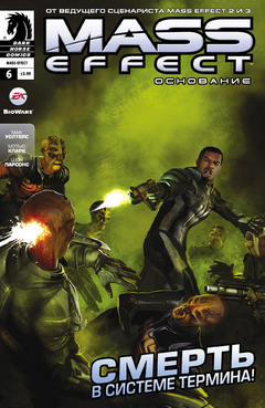Mass Effect - Foundation 006-001.png