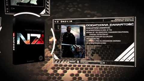 Mass Effect 3 – Edycja kolekcjonerska N7
