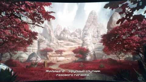 """Andromeda Initiative — Инструктаж """"Золотые миры"""""""