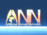 Alliance News Network/Profiles in Courage
