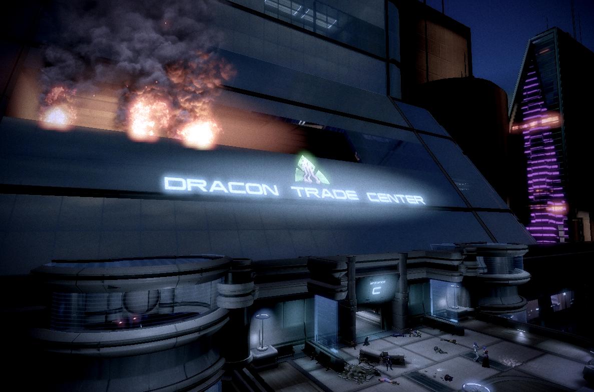 Dracon Trade Center
