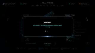 Full Inventory - Error in merchant screen.png