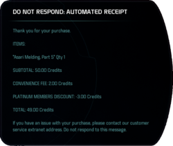 DO NOT RESPOND: AUTOMATED RECEIPT