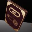 Belt book.png