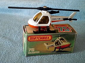 Helicopter (Box).jpg