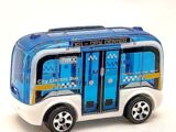 MBX Self-Driving Bus