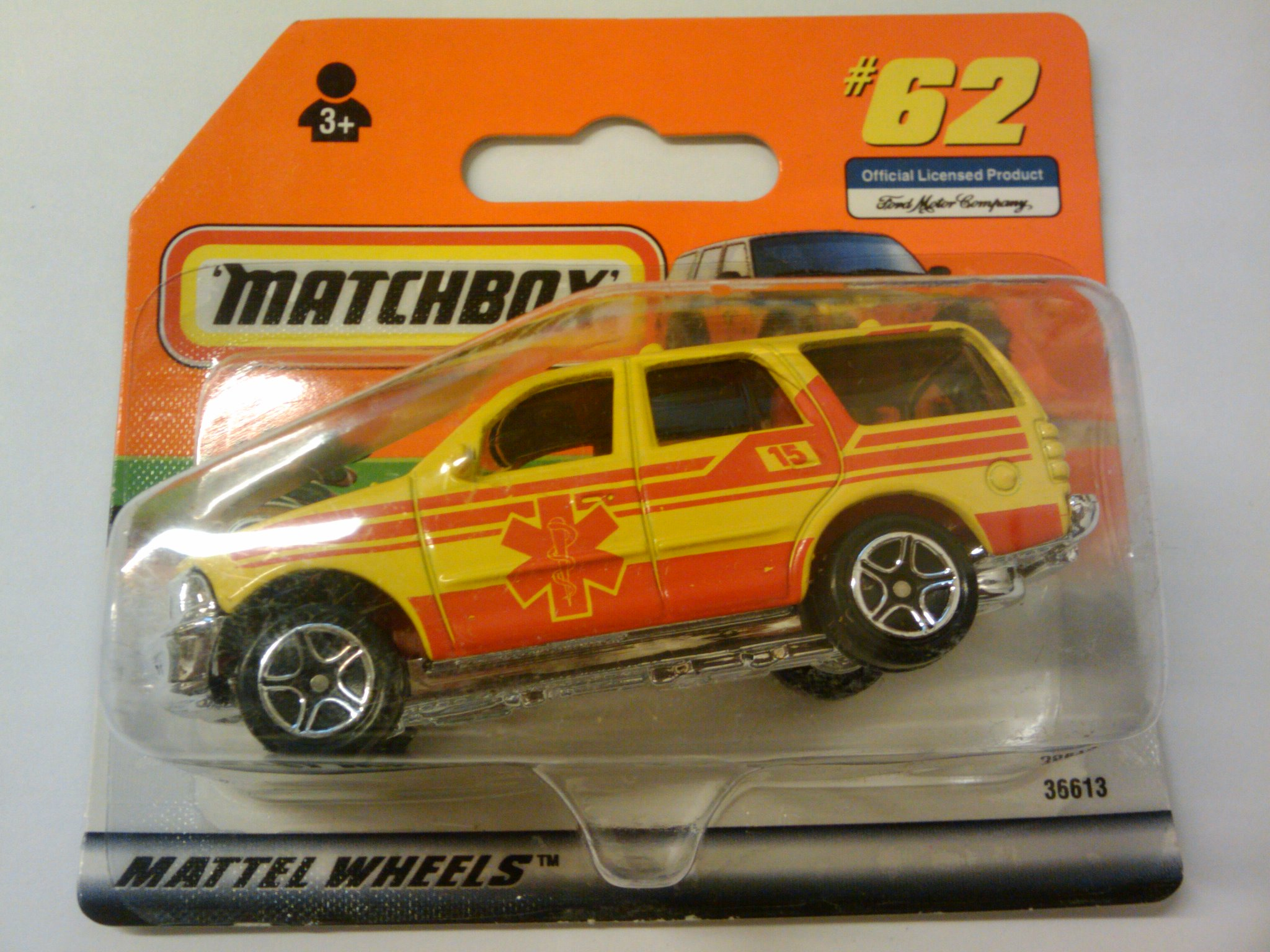 Ford Expedition yellow.jpg