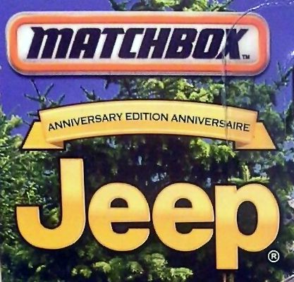 2016 Jeep 75th Anniversary
