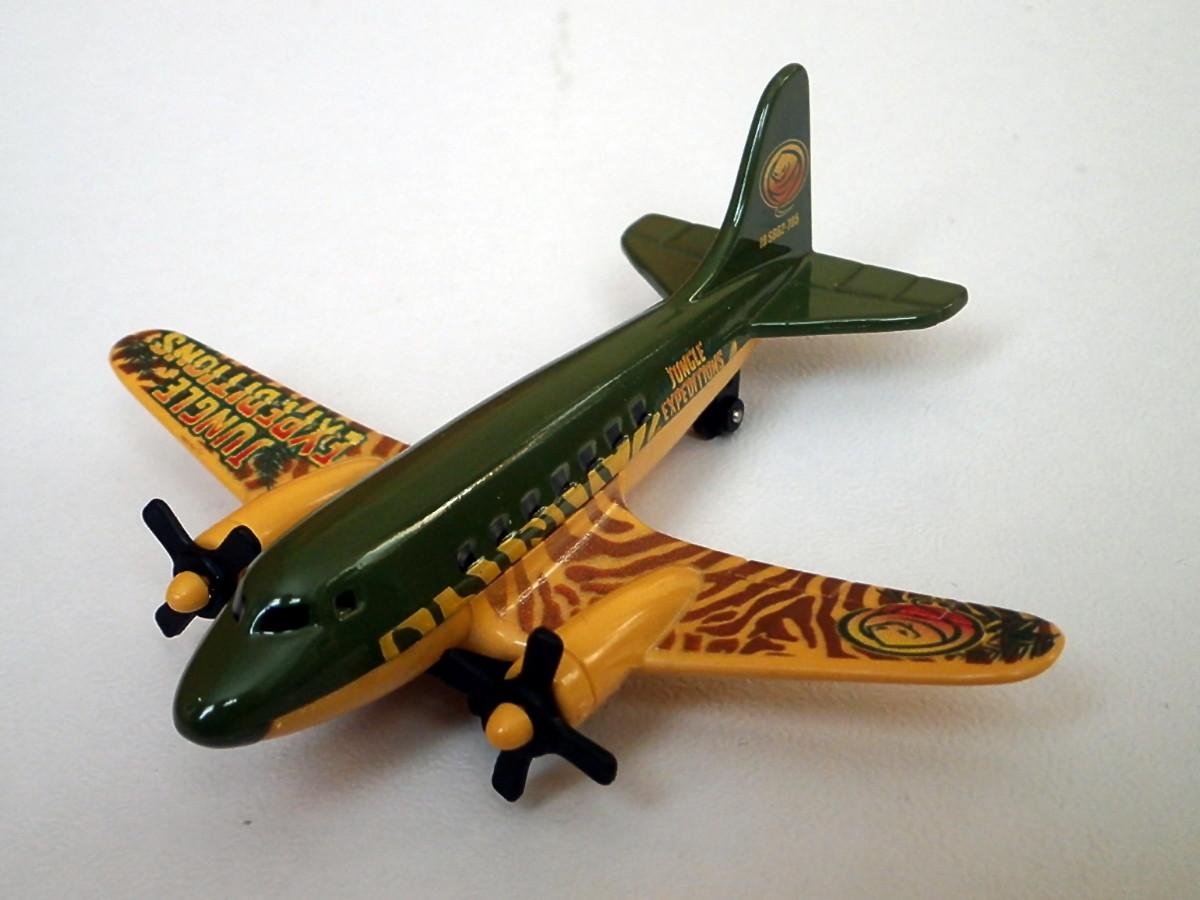 Airliner (SB-55/SB-62)