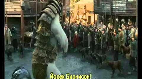 Фильм Золотой компас (русский трейлер 2007)