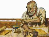 Archimedes (Aρχιμήδης)