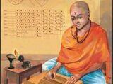 Brahmagupta (ब्रह्मगुप्त)