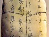 Timeline of Chinese Mathematics
