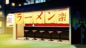 IchirakuRamenShop.jpg