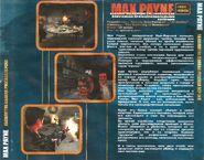 Переиздание «Max Payne» от «Triada» b