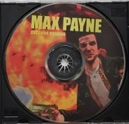 Издание «Max Payne» от «Triada» d