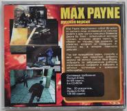 Издание «Max Payne» от «Triada» b