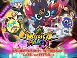 Mazica Party (season)