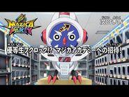 【アニメマジカパーティ】<予告動画>第2話「優等生フクロック!? マジカアカデミーへの招待!」