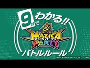 【マジカパーティ】超わかりやすい!9分でわかるカードバトル動画!