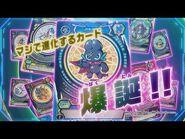 【マジカパーティ】マジで進化するカードバトルホビー 30秒PV