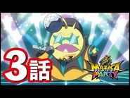 【アニメマジカパーティ】第3話「ディスりアンコウ! ディスコウだYO!」【見逃し配信】