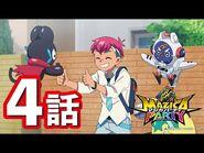 【アニメマジカパーティ】第4話「暴走!ワニスケと謎の魔法使い!」【見逃し配信】