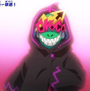 Wanisuke Mask