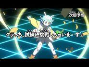 【アニメマジカパーティ】<予告動画>第6話「クラっち、試練に挑戦しちゃいま~す♪」